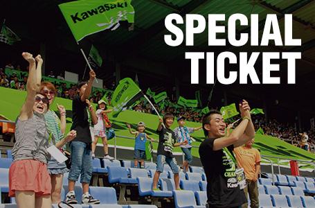 カワサキが「スーパーバイクレース in 筑波」応援スペシャルチケットを販売開始