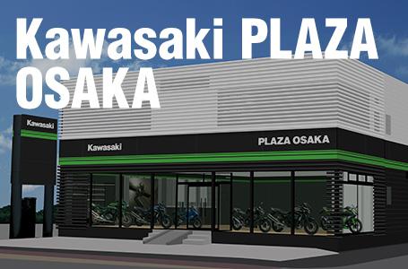 「Kawasaki PLAZA 大阪」本日オープン!
