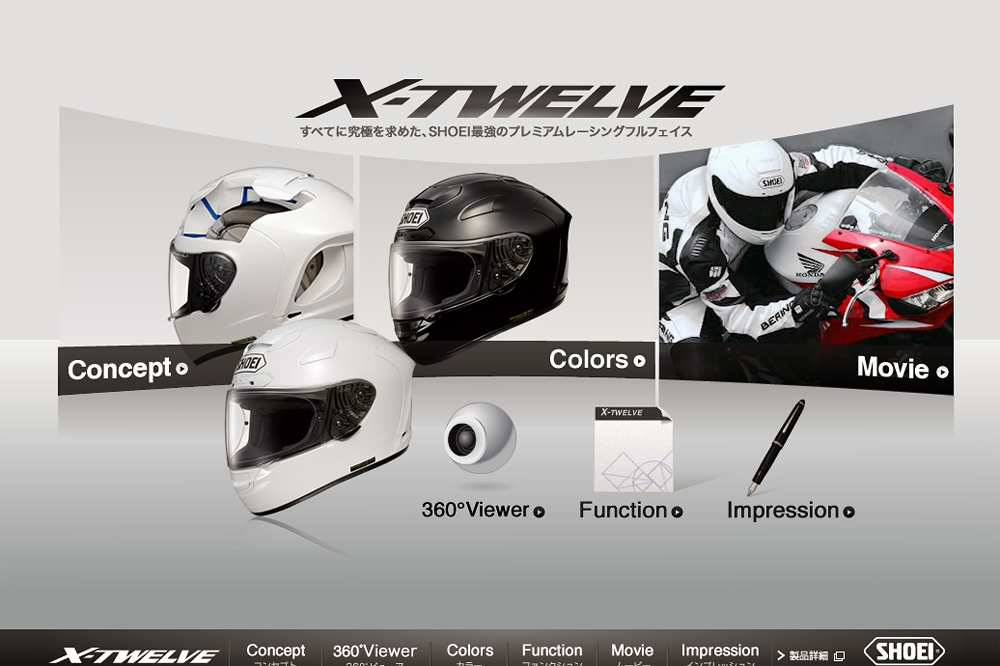 ヘルメット SHOEI | X-TWELVE Special Contents