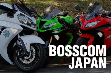 ボスコムジャパンのLEDフロントウインカーシリーズに、Ninja 250、ZX-6R、1400GTR用が登場
