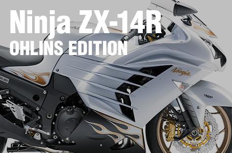 2014年モデル Ninja ZX-14R ABS OHLINS Edition
