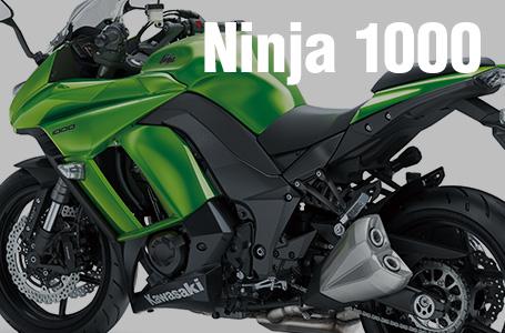 2014年モデル Ninja 1000/Z1000SX