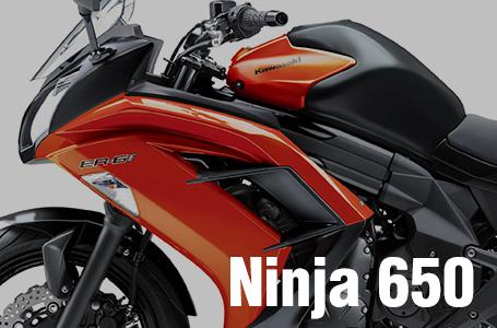 [Ninja 650/ER-6f/ABS]ジャストサイズが心地いいミドルニンジャ。2014年モデルでは燃料タンクの配色を変更