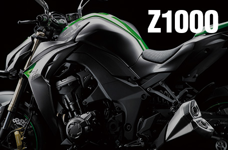 2014年モデル Z1000