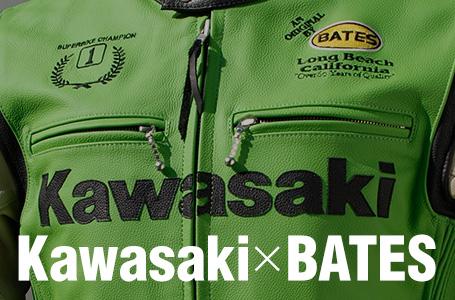 カワサキ×ベイツ リアルレザージャケットⅩⅢがカワサキ正規取扱店でまだ購入可能!