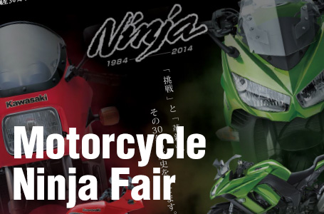 2014-motorcycle-ninja-fair