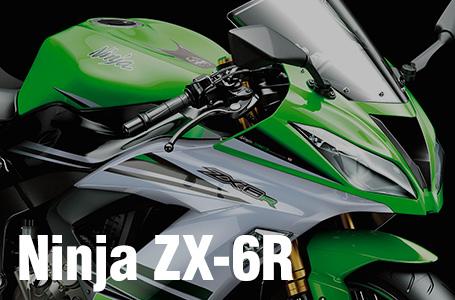 [Ninja ZX-6R/ABS]早くも2015年モデルカラーが発表!