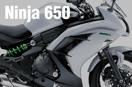 2015年モデル Ninja 650