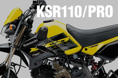 2015年モデル KSR110/PRO