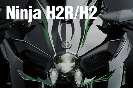 Ninja H2R/H2 - BUILT BEYOND BELIEF
