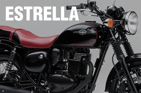 2015年モデル ESTRELLA