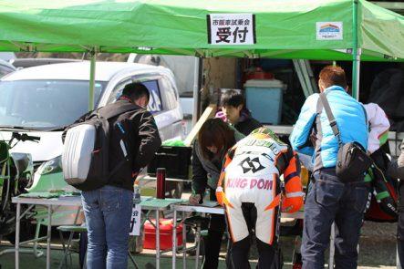 SIA MOTOR SPORT CUP 2015 市販車試乗会