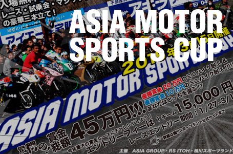 ASIA MOTOR SPORT CUP 2015
