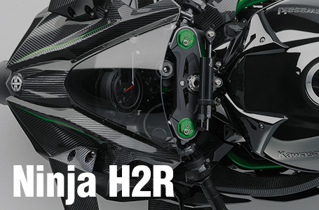 [Ninja H2R]話題のモンスターレーサーがいよいよ国内販売決定!
