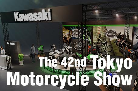第42回 東京モーターサイクルショー