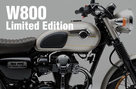 2015年モデル W800 Limited Edition