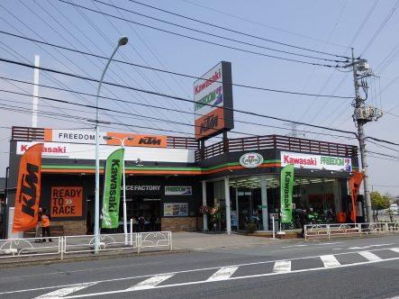 FREEDOM7東村山店