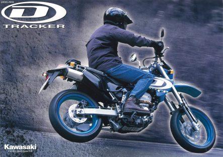 1999年モデル D-TRACKER カタログ