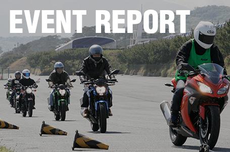 [2016]排気量400cc以下だけの試乗会!「カワサキUNDER400試乗会」レポート