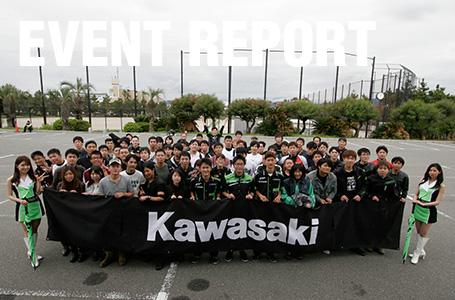 カワサキU29ミーティング in 福岡 レポート
