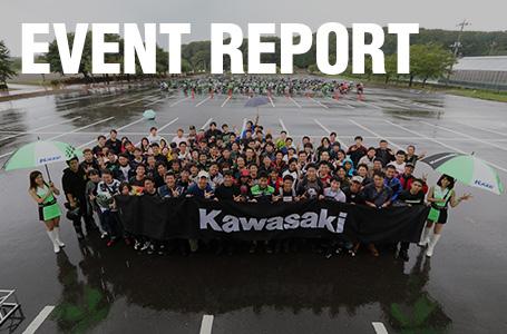 カワサキU29ミーティング in 栃木
