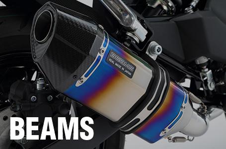 BEAMSより、Z125 PROとZ250SL用マフラーがリリース