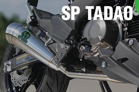 SP忠男 Z125 PRO用マフラー