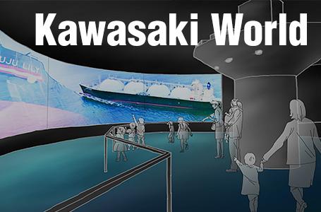 カワサキワールドが10月14日にリニューアルオープン