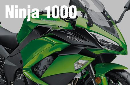 2017年モデル Ninja 1000 ABS (ZX1000W)※欧州一般仕様