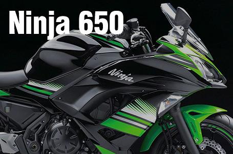 2017年モデル Ninja 650 ABS