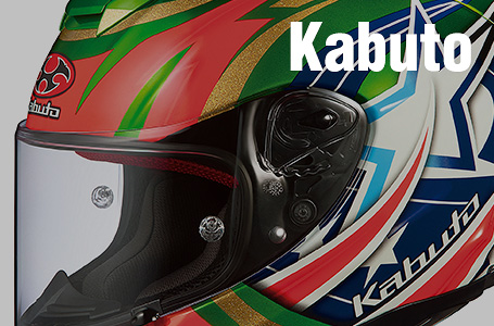 Kabuto RT-33 ACTIVE STAR グリーン