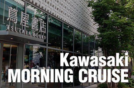 Kawasaki MORNING CRUISE 2016
