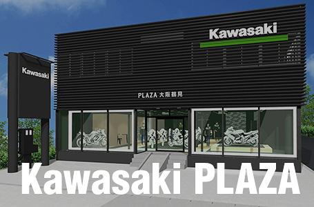 カワサキプラザ大阪鶴見 リニューアルオープン