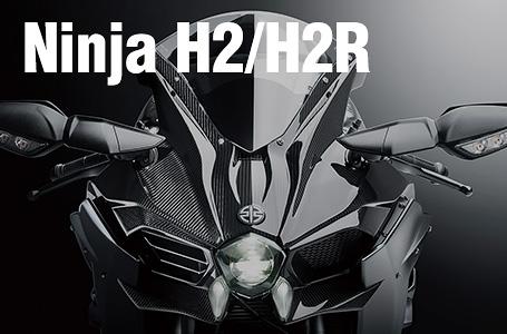 Ninja H2/Ninja H2 Carbon/Ninja H2R