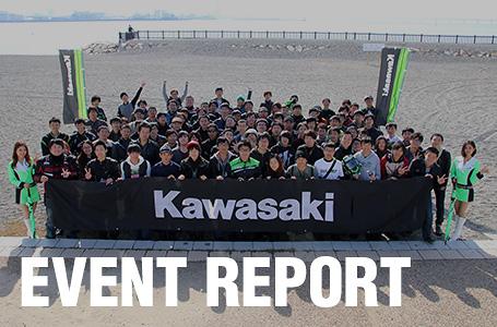 [2016]カワサキU29ミーティング in 大阪 レポート