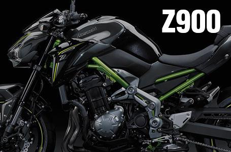 2017年モデル Z900