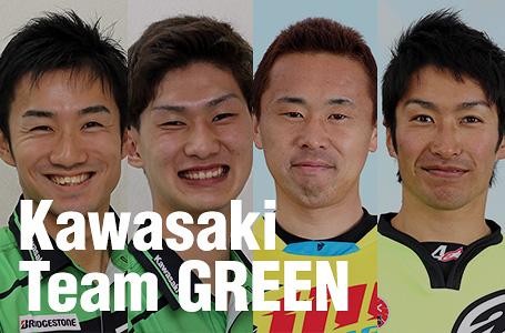 カワサキチームグリーンが2017年シーズン・国内レースの参戦体制を発表!