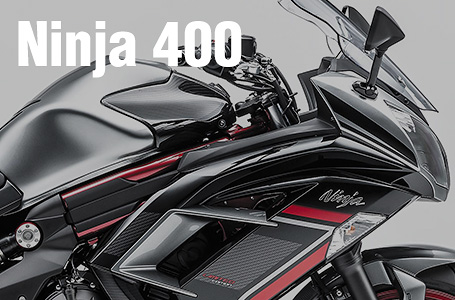 2017年モデル Ninja 400 ABS Limited Edition
