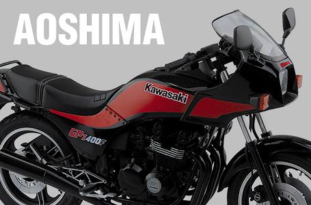 青島文化教材社 1/12 バイク No.36 カワサキ GPz400F