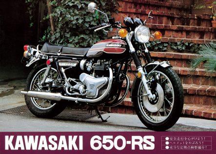 Kawasaki 650-RS W3