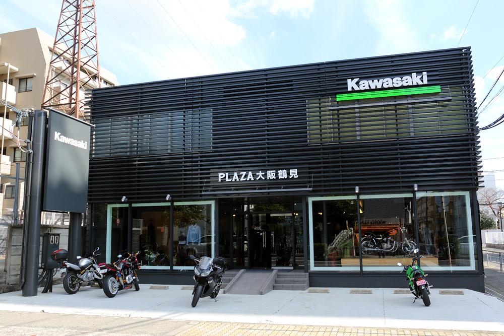 カワサキ プラザ大阪鶴見