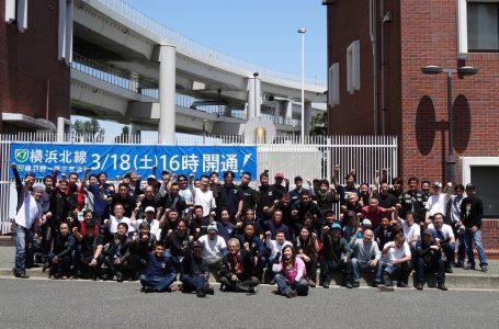 2017 大黒Zミーティング