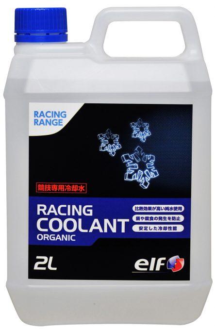 ELF RACING COOLANT ORGANIC