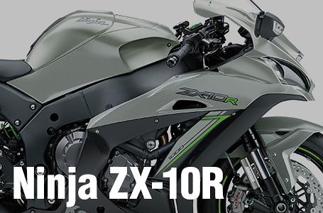 2018年モデル Ninja ZX-10R