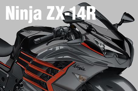 2018年モデル ZZR1400/ZX-14R