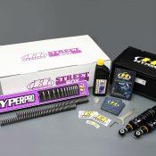 ハイパープロ ZEPHYR750RS(96〜02)用リヤショック