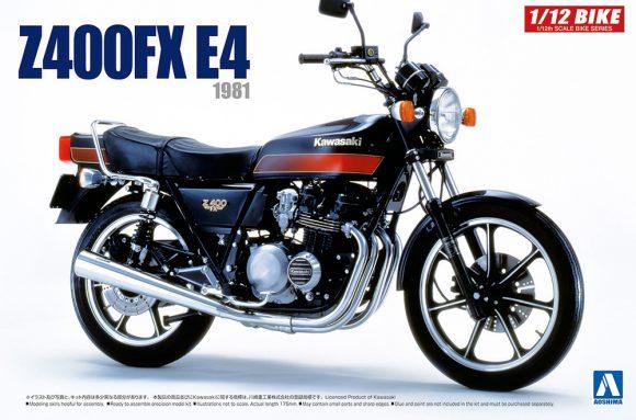 青島文化教材社 1/12 バイク No.46 Z400FX E4