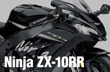 2018年モデル Ninja ZX-10RR (ZX1000Z)※アメリカ仕様