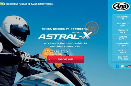 ARAI ASTRAL-X