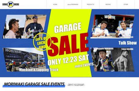 MORIWAKI GARAGE SALE EVENTS